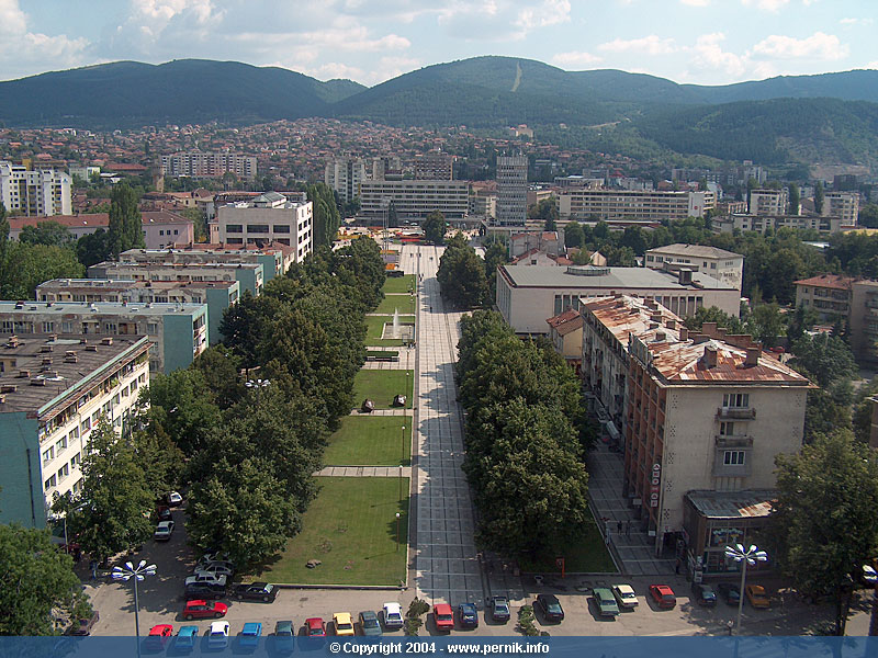 Town of Pernik: The center